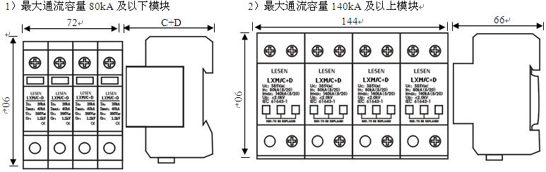 三相电源防雷模块(c d,b c)